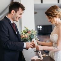 Nunta noastră A-Z